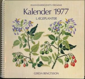 本日のおすすめ古書 FREMME(フレメ)のカレンダーと小冊子