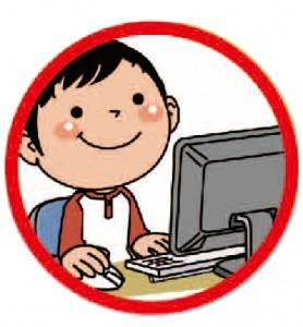 親子で体験!初めてのプログラミング~話題のScratchを楽しもう!~