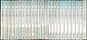 本日のおすすめ古書 『日本文壇史』全25冊 ほか2点