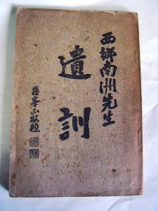 (3月8日更新)「早春古書市」参加古書店より おすすめ商品のご紹介