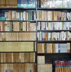 三省堂古書館 合同企画コーナーのご案内