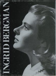本日のおすすめ古書『女優 イングリッド・バーグマン』