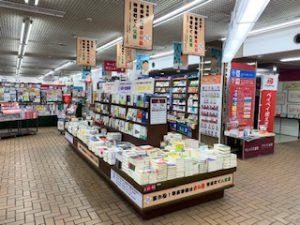 第6回年末年始は本の街 神保町で人文書フェア