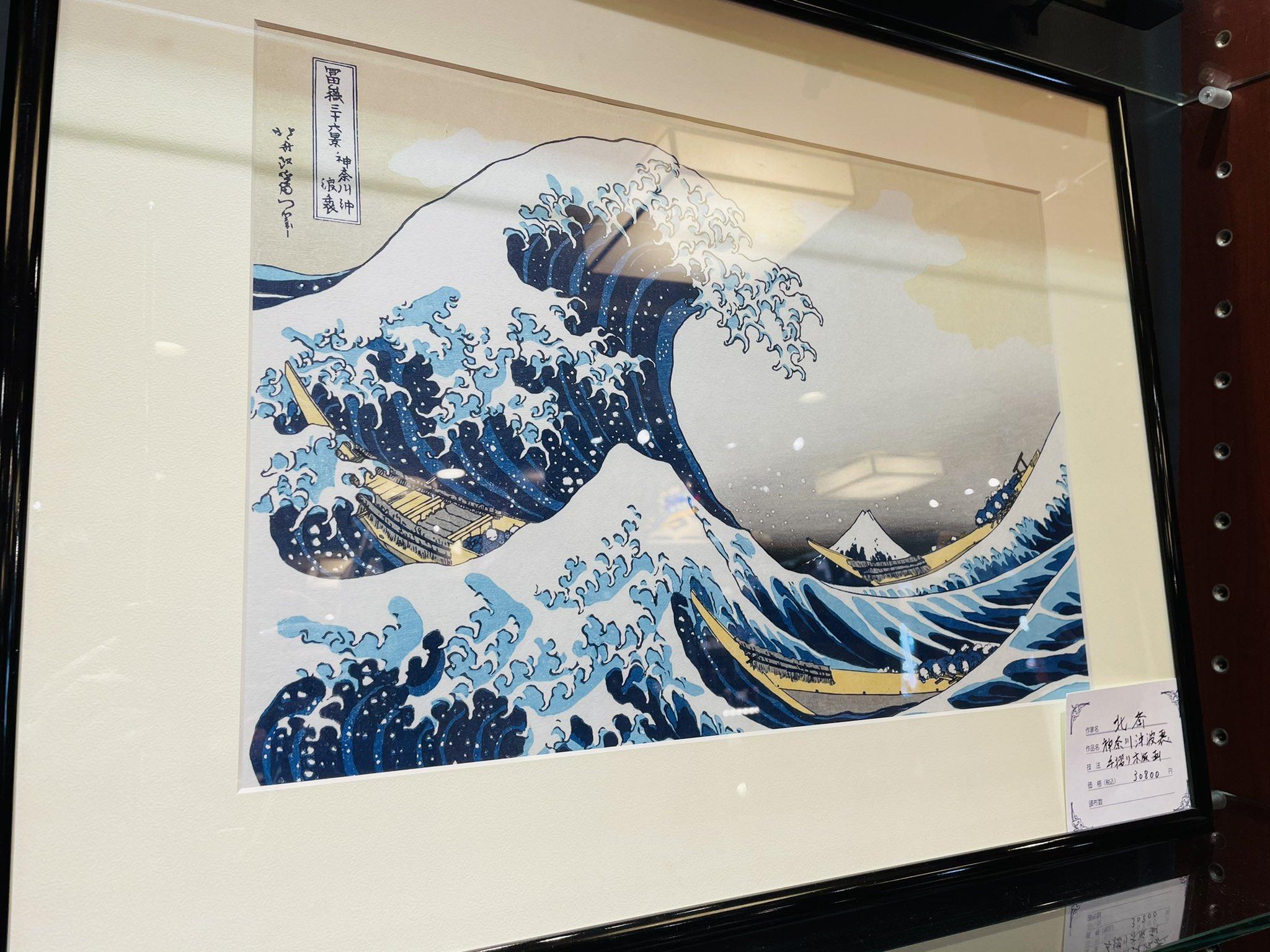 【1階神保町いちのいち】浮世絵フェア